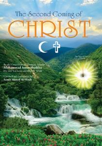 The Second Coming of Christ: The Indications of the Hour