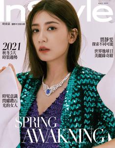 InStyle Taiwan 時尚樂 - 四月 2021