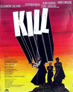 Kill! (1971) Kill! Kill! Kill! Kill!