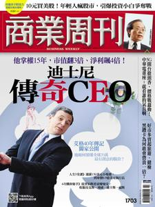 Business Weekly 商業周刊 - 06 七月 2020