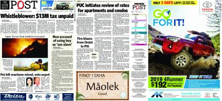 The Guam Daily Post – March 29, 2019