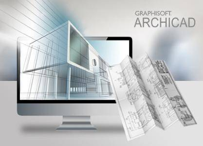 ArchiCAD 21 Build 6013 Update Only