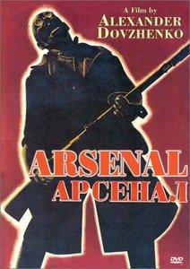 Arsenal (1928)
