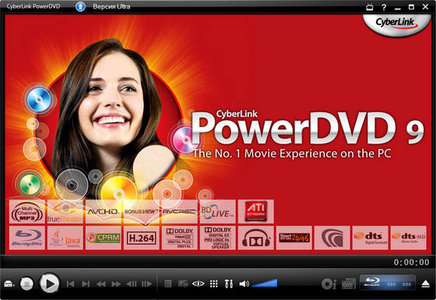 CyberLink PowerDVD 9 Build 3901 Ultra