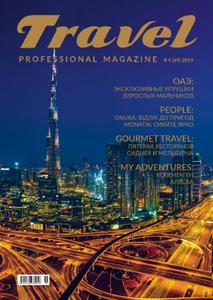 Travel Professional Magazine #4 (69) 2019