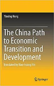 The China Path to Economic Transition and Development [Repost]