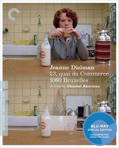 Jeanne Dielman, 23, quai du commerce, 1080 Bruxelles (1975) [The Criterion Collection]
