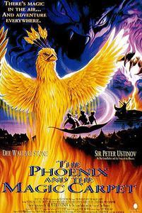 The Phoenix and the Magic Carpet (1995)