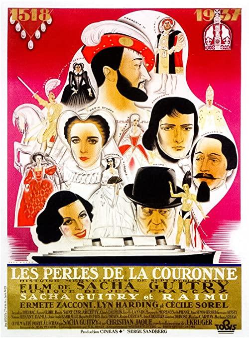 Les perles de la couronne / The Pearls of the Crown (1937)