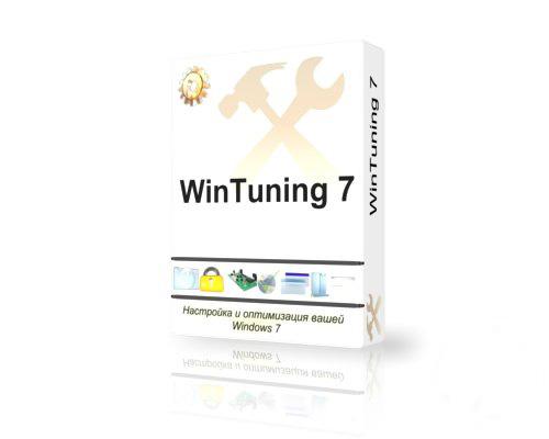 WinTuning 7 v1.14.1 Portable