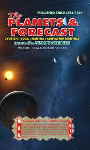 The Planets & Forecast - February 2019