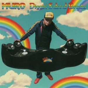 VA - DJ Muro - Diggin' Salsoul Breaks (2013)