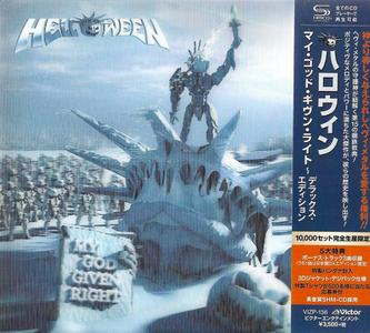 Helloween - My God-Given Right (2015) {Japanese Limited Edition}