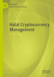 Halal Cryptocurrency Management (Repost)