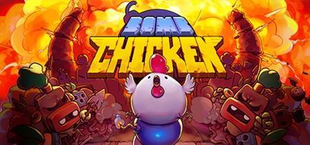 Bomb Chicken (2019)