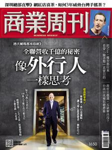 Business Weekly 商業周刊 - 01 七月 2019