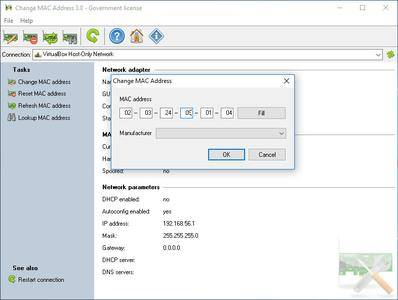 LizardSystems Change MAC Address 3.5.0.134 Multilingual