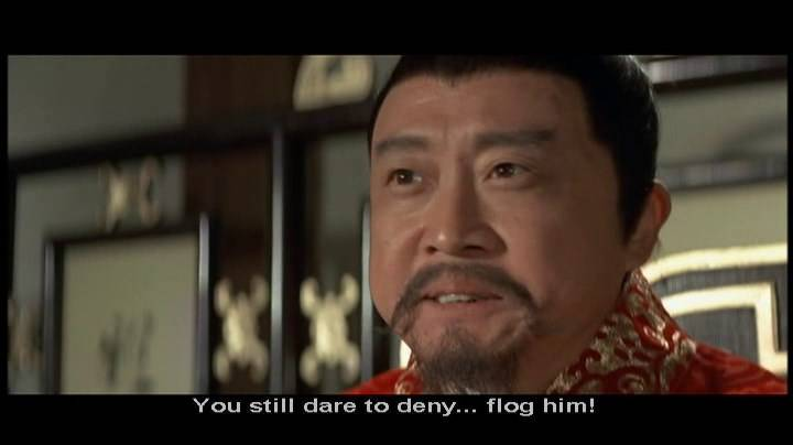 Kuai huo lin / The Delightful Forest (1972)