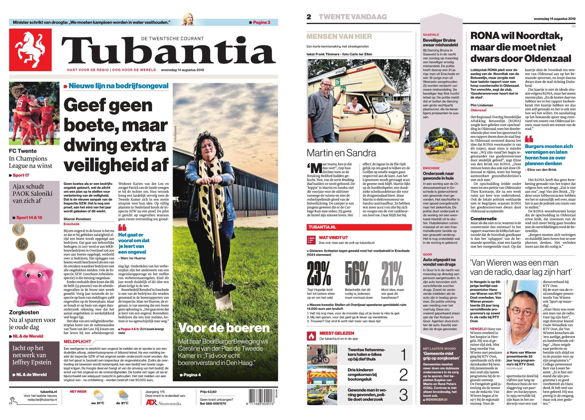 Tubantia - Tubbergen – 14 augustus 2019