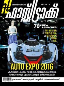 Fast Track - മാര്ച്ച് 2016