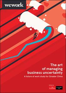 The Economist (Intelligence Unit) - WeWork, The art of managing business uncertainty (2020)