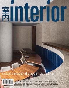 Interior Taiwan 室內 - 九月 2019