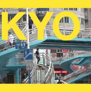 Kyo - I Musik (2017)