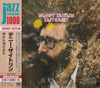 Denny Zeitlin - Zeitgeist (1967) {2015 Japan Jazz Collection 1000 Columbia-RCA Series SICJ 81}
