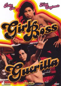 Girl Boss Guerilla (1972) Sukeban gerira