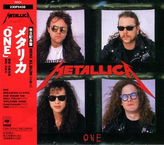 Metallica - One (Japan CD5) (1989 (EP) {CBS Sony}
