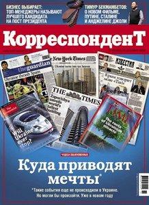 Корреспондент №49 (25 декабря 2009)
