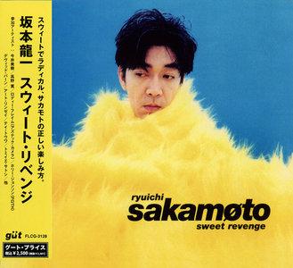 Ryuichi Sakamoto - Sweet Revenge (1994) Japanese Edition [Re-Up]