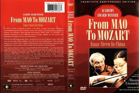 From Mao to Mozart: Isaac Stern in China (1981)