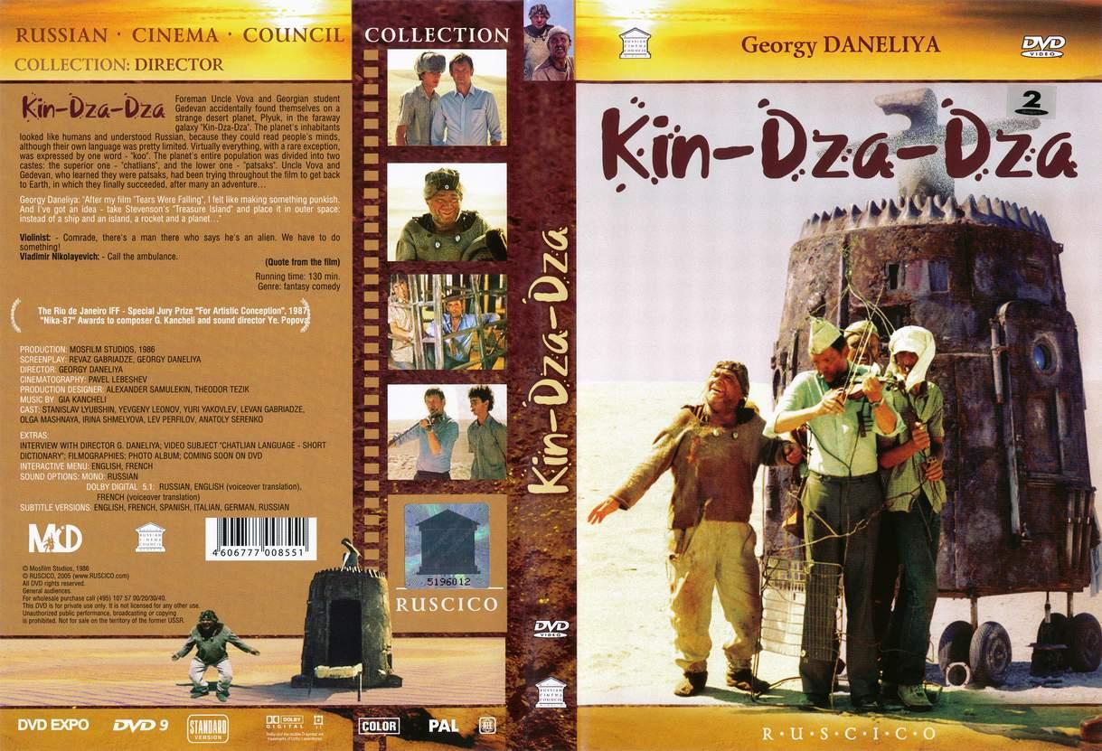 Kin-dza-dza! / Кин-дза-дза! (1986) [ReUp]