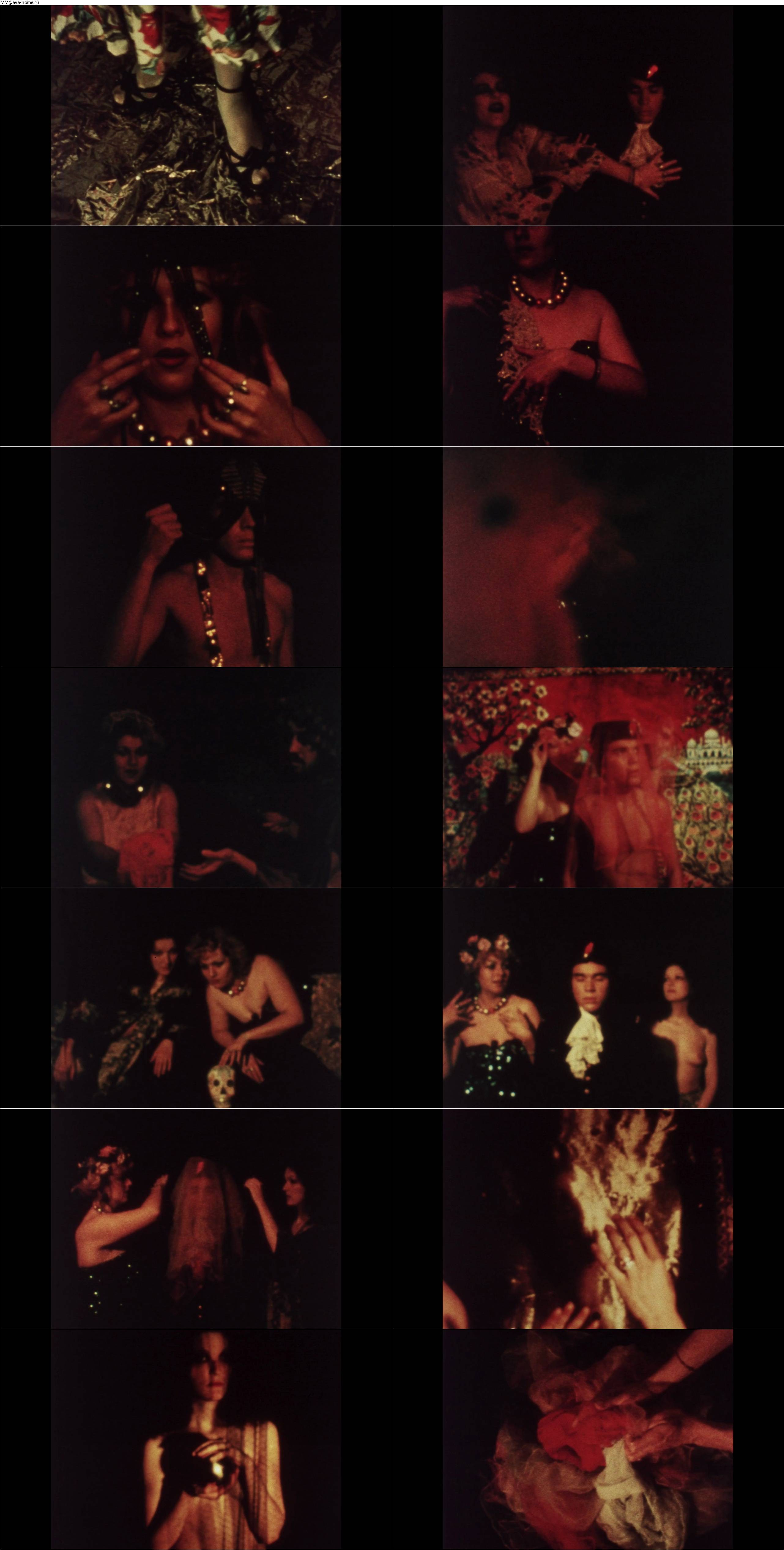 Salomé (1976)