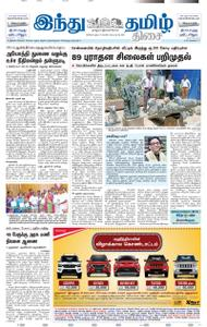 The Hindu Tamil - செப்டம்பர் 28, 2018