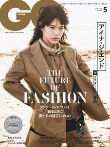 GQ Japan - 3月 2020