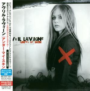 Avril Lavigne - Under My Skin (2005) [Japanese Ed.]