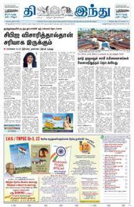 The Hindu Tamil - ஜூன் 19, 2018