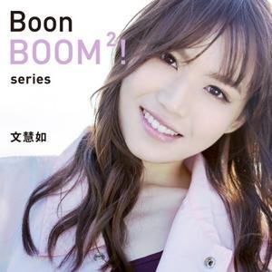 Boon Hui Lu - Boon Boom2! Series (2018)