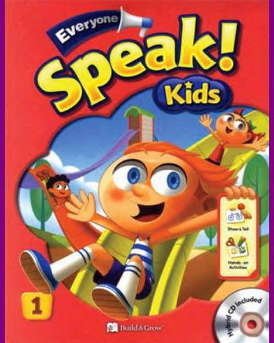 ENGLISH COURSE • Everyone Speak! • Kids 1 • Student's Book with Audio CD (2012)