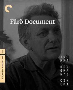 Fårö Document (1970) [Criterion]
