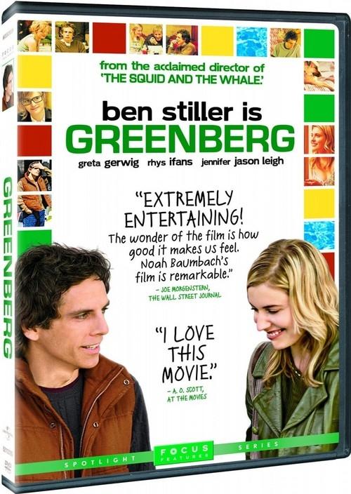 Lo Stravagante Mondo di Greenberg (2011)