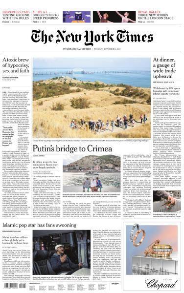 International New York Times - 14 November 2017