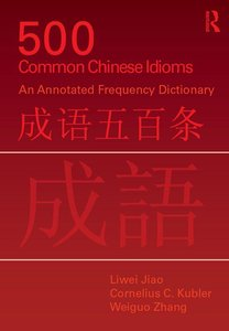 500 Common Chinese Idioms: An Annotated Frequency Dictionary