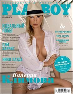 Playboy Ukraine - июль-Август 2019