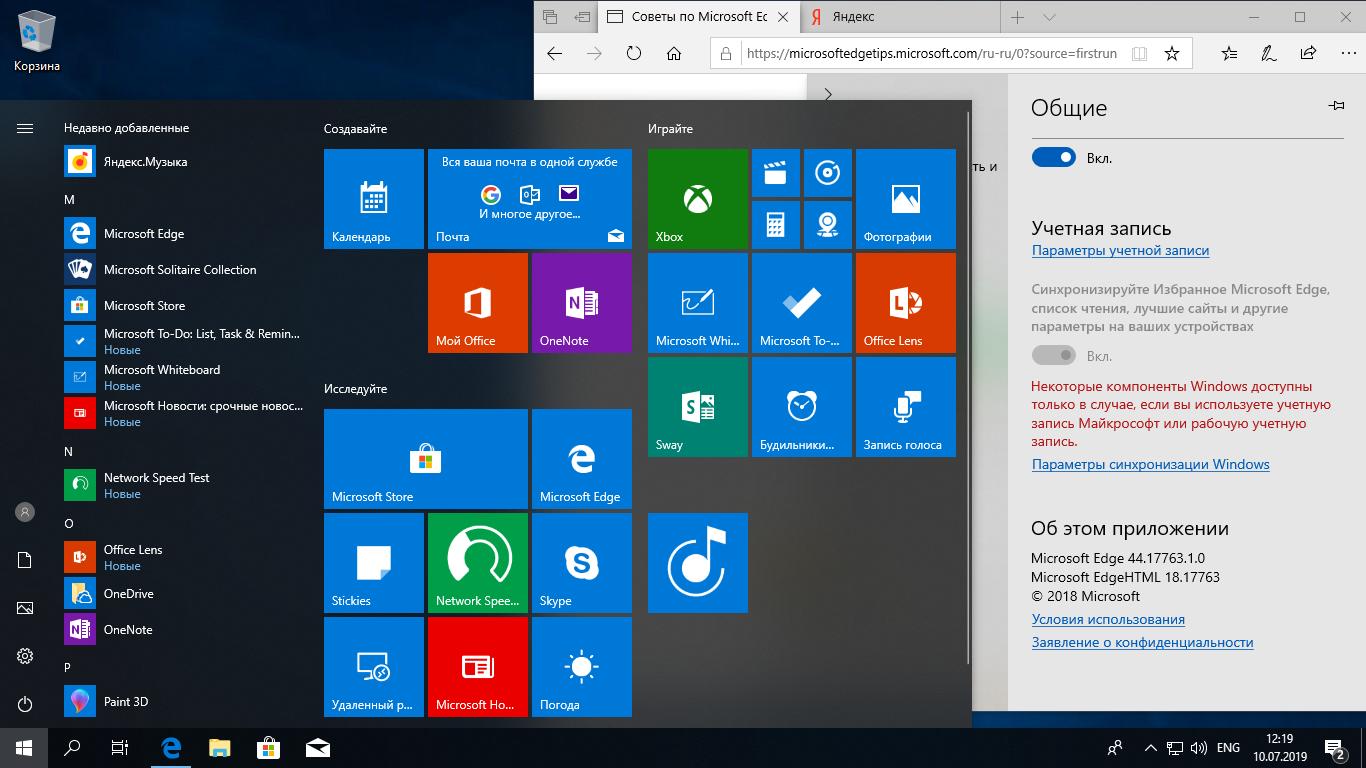 Windows 10 version 1809 Redstone 5 Build 17763 615 / AvaxHome