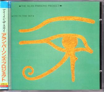 The Alan Parsons Project - Eye In The Sky (1982) {1985, Japan 1st Press}