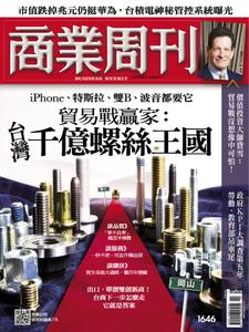 Business Weekly 商業周刊 - 03 六月 2019