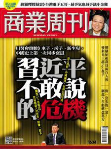 Business Weekly 商業周刊 - 11 三月 2019
